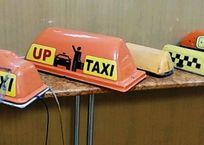 Севастопольские правоохранители занялись нелегальными таксистами, фото — «Рекламы Севастополя»