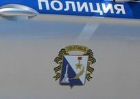 В Севастополе у посетителя бара украли нож за 12 000 рублей, фото — «Рекламы Севастополя»