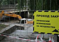 В русле Салгира нашли неразорвавшийся снаряд, фото — «Рекламы Приморского»