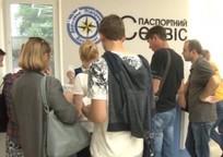 Category_pasportnyi-turizm-kak-krymchane-ezdyat-za-ukrainskimi-dokumentami-119161-24