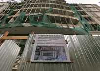 В Севастополе разбирают ТК «Диалог» ФОТО, фото — «Рекламы Севастополя»