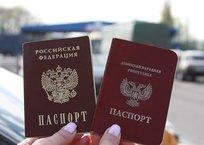 Гарантия мира на Донбассе: в Крыму оценили указ Путина о выдаче паспортов РФ, фото — «Рекламы Алупки»