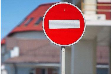 В Севастополе перенесли время закрытия спуска Котовского, фото — «Рекламы Севастополя»
