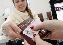 В Севастополе лишат прав водителей, состоящих на учете у нарколога и психиатра, фото — «Рекламы Севастополя»