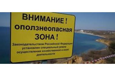 Владельцам гостиниц на оползнях в Севастополе грозит тюрьма, фото — «Рекламы Севастополя»