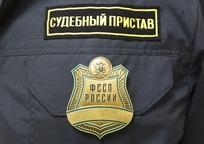 Category_sudebniy_prisrav1