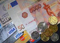 Севастопольца приговорили к условному сроку за снятие денег с чужой банковской карты, фото — «Рекламы Севастополя»