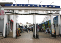 Недоступными рынками Севастополя занялась прокуратура, фото — «Рекламы Севастополя»