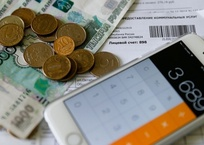 В Крыму снизят тариф на отопление, фото — «Рекламы Приморского»