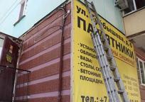 Category_v-feodosii-nezakonnuyu-reklamu-demontiruyut-prinuditelno_foto-rk-gov-ru_1_2019-08-15-12-26-41