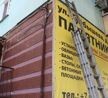 Mini_v-feodosii-nezakonnuyu-reklamu-demontiruyut-prinuditelno_foto-rk-gov-ru_1_2019-08-15-12-26-41