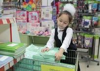 Как в Крыму собрать ребенка в школу и не разориться, фото — «Рекламы Партенита»