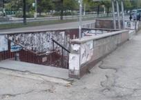 На проспекте Генерала Острякова начался ремонт подземного перехода, фото — «Рекламы Севастополя»