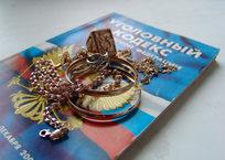 В Севастополе парень украл драгоценности из квартиры родителей, фото — «Рекламы Севастополя»