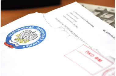 Жители Крыма получат налоговые уведомления из Волгограда и Санкт-Петербурга, фото — «Рекламы Симферополя»