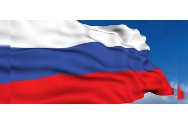 Как в Севастополе отметят День флага России - программа, фото — «Рекламы Севастополя»
