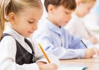 Category_depositphotos_91527250-stock-photo-pupils-are-writing-in-their.jpg_qitok_5ftdyizs.pagespeed.ce._2tdoqgwoi