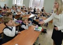 Крымским учителям повысили зарплату, фото — «Рекламы Коктебеля»