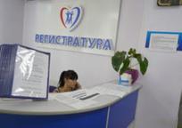 Category_registratura-poliklinika-bolnica-264x176