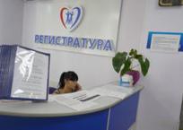 Единый колл-центр для четырех детских поликлиник начал работу в Севастополе , фото — «Рекламы Севастополя»