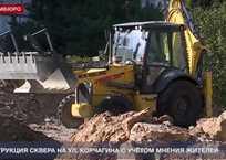 В конце ноября в Севастополе появится новый сквер, фото — «Рекламы Севастополя»