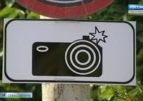 Category_13892_znak-kamera