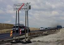 Category_s-krymskogo-mosta-na-tot-svet-pochemu-trassa-t