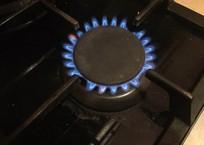 На шельфе Крыма Россия планирует добывать газ, фото — «Рекламы Ялты»