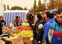 На 20% дешевле: в Симферополе пройдет большая продуктовая ярмарка , фото — «Рекламы Крыма»