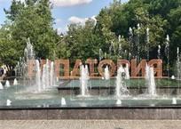 На территории Евпаторийского дендропарка демонтируют аттракционы, фото — «Рекламы Крыма»