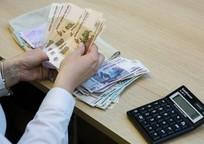 Category_15138_bank-rossii-vyyavil-19-nelega