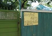 Top_news_krymchanam-obyasnili-chto-znachit-zapret-na-sd
