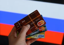 Банковский сектор Крыма: в чем ущемлены жители полуострова, фото — «Рекламы Севастополя»