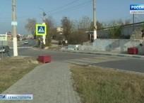 На Фиолентовском шоссе появился новый пешеходный переход, фото — «Рекламы Севастополя»
