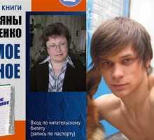 Mini_kniga_o_pavle_bondareve_sevastopol_tatyana_kor