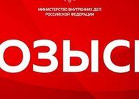 Полиция ищет мужчину, который 10 лет назад пропал в Крыму ФОТО, фото — «Рекламы Бахчисарая»