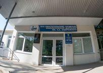 Севастопольский онкодиспансер получает новые цифровые рентген-аппараты, фото — «Рекламы Севастополя»