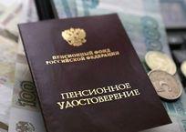 Севастопольским пенсионерам федеральную доплату заменят региональной, фото — «Рекламы Севастополя»