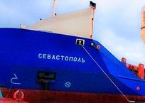 Судно «Севастополь» с 12 россиянами на борту арестовали в Сингапуре, фото — «Рекламы Севастополя»