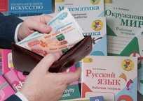 Директора севастопольских школ заплатят за поборы с родителей, фото — «Рекламы Севастополя»