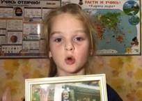 Девочка из Севастополя попросила у Путина вернуть папу, задержанного на Украине ВИДЕО, фото — «Рекламы Севастополя»