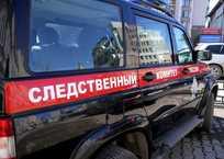 В Севастополе найдено тело пропавшего подростка, фото — «Рекламы Севастополя»