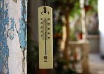 В Крыму 10 и 11 декабря ожидается теплая погода, фото — «Рекламы Красноперекопска»