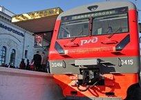 Пригородными ж/д перевозками в Крыму займется новая компания, фото — «Рекламы Красноперекопска»