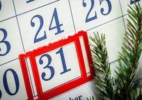 Севастопольцы будут отдыхать 31 декабря, фото — «Рекламы Севастополя»
