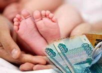 Новые правила выплат на детей вступили в Крыму, фото — «Рекламы Ялты»