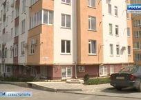 До конца января все квартиры военных пенсионеров Севастополя передадут городу, фото — «Рекламы Севастополя»