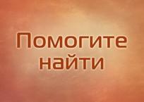 В Севастополе пропала 30-летняя женщина, фото — «Рекламы Севастополя»