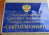 Category_18251_zaderzhan-byvshiy-direktor-