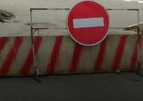 Одну из дорог Крыма закроют на полтора месяца ради ремонта, фото — «Рекламы города Саки»